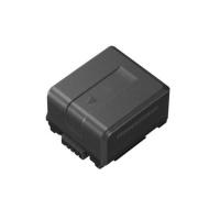 Batéria (VW-VBG130E8K)