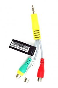Kábel (BN39-02189A)