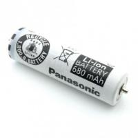 Batéria (WESLV9ZL2508)